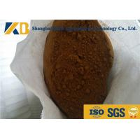 Quality 8% Moisture Dried Fish Powder Fresh Raw Material Improve Animals Growth Faster for sale