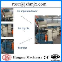 China wood pellets machines manufactures / high capacity homemade wood pellet machine for sale