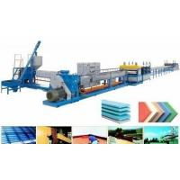 Buy PVC gypsum ceiling board production line at wholesale prices
