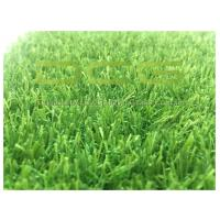 Quality C Shaped Curl Artificial Grass Garden Great Suppleness No Need Fertilize And Water for sale