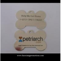 Quality metal cheap dog tag, aluminum metal cheap dog tag label dog tag for sale