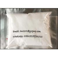 Buy cheap Procaine Powder HCL Procaine hydrochloride CAS 51-05-8 Pharmaceutical Grade from wholesalers