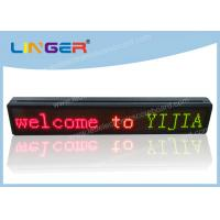 Quality Tri - Color Digital Message Boards Indoor , Led Sign Remote Control P12mm for sale