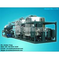 Quality Series LYE Engine Oil Regeneration Machine for sale