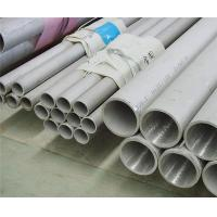 """Quality Hydraulic Small Diameter 1"""" Stainless Steel Seamless Pipe / ASTM A213 Seamless SS Pipe for sale"""