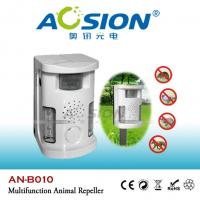 Buy Garden Multifunctional Ultrasonic Cat Repeller With PIR at wholesale prices