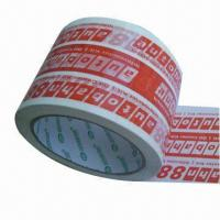 Quality Printed Packing Tape with 2.4 to 72cm Width, Can Customize Lengths, Suitable for Sealing Cartons for sale