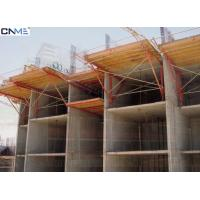 Quality Highly Flexible Tunnel Modern Formwork Systems For Building Construction for sale