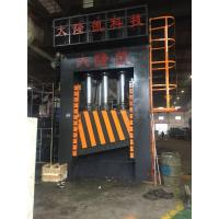 Buy cheap High Capacity Large Box Size Blade Length 2000mm Heavy Duty Metal Shear Machine from wholesalers