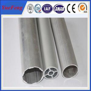 Quality 6063 Round aluminium tube/pipe, customized aluminum 6063 round tubes for sale