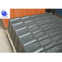 Quality UPVC Soundproof Nonflammable Plastic Corrugated Roof Panels Synthetic Resin for sale