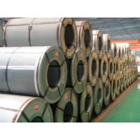 Quality SPCC cold rolled steel coil for sale