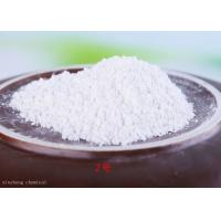 Quality White EPMC Zinc And Phosphoric Acid CAS 7779-90-0 For Ship And Steel Structure Protect for sale