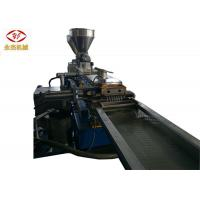 Buy cheap Water Strand  PET Pelletizing Machine For PET Flakes IV Loss Within 5% from wholesalers