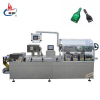 China DPP-260A Blister Packing Machine For Medical Cosmetics Liquid Filling Packing on sale