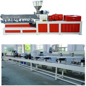 Quality Electricity Twin Screw Extruder Granulation Pelletizing System PP PE Conveyor Belt Machine for sale