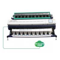 China Automatic Computing Rice Color Sorter Machine NEC Brand Touch Screen Control on sale