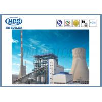 Quality High Combustion Efficiency CFB Boiler With Coal / Biomass Fuel , Power Station Boiler 35T/h for sale