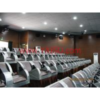 043-2006-Wuhan Science and Technology Museum-4D Motion 64 Seats theater-3D 4D 5D 6D Cinema Theater Movie Motion Chair Seat System Furniture equipment facility suppliers factory