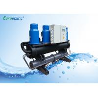 Quality Air Conditioner Water Cooled Scroll Chiller Plate Type Water To Water Chiller for sale