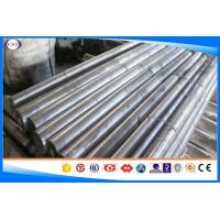Quality DIN 1.6580 34CrNiMo6 Hot Rolled Steel Bar , High Tensile Alloy Round Bar Size 10-350mm for sale
