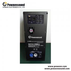 D-1300S, speaker power amplifier module class D plate amplifier for subwoofer