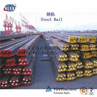 Quality Chinese Standard Railway Train Steel Rail for sale