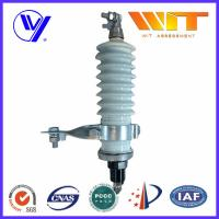 Quality 60KV High Voltage Porcelain Surge Arrester for Electrical Transformer for sale