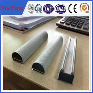 Quality led aluminum profile,aluminum profile led strip light,aluminum profile for led light bar for sale
