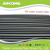 China 40mm pn16 hdpe piping system with EN12201 approval for banana plant on sale