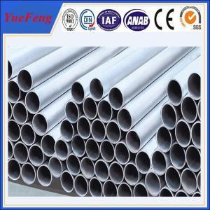 Quality hollow aluminium profile factory aluminium extrusion round aluminium profiles for industry for sale