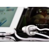 Quality 5V 1A / 2.1A Automatic Car Charger Double Output For iPhone / iPad for sale