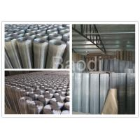 Buy cheap Hot Dipped Galvanized Hardware Cloth Carbon Steel Wire For Security Fence from wholesalers