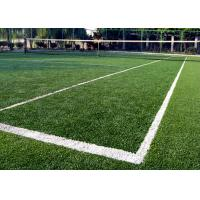 Buy Multipurpose PE Fibrillated Cricket Artificial Grass Outdoor SGS Approved at wholesale prices