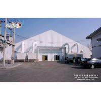 Buy cheap Curved shape big tent with air conditioners from wholesalers