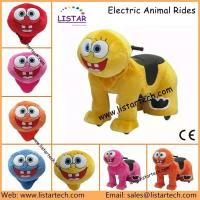 China Plush Electric Animal Bike Ride on Toys Adults Racing Go Kart for Sale, Ride Electric Bike on sale