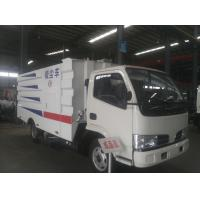 hot sale 2020s new dongfeng street vacuum sweeping vehicle for sale, best price new vacuum sweeper truck for sale for sale
