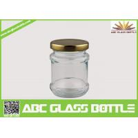 Quality Small high quality 6 oz glass jars for sale