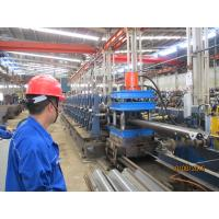 China W Type Cold Rolled Steel Profiles Good Performance For Highway Guardrail on sale