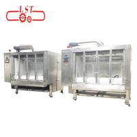 Quality Customized Voltage Chocolate Coater Machine CE Certification For Dry Fruits for sale
