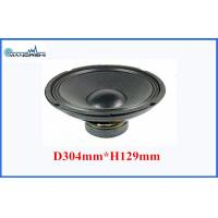 8 Ohm Paper Cone Outdoor Subwoofer Car Speakers For Automobile Multimedia 95DB for sale