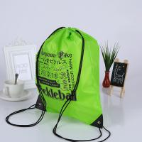 Quality Selling well all over the world Personalized Double Shoulder Strap Swimming Drawstring Bags for sale