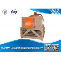 High Efficiency Magnetic Separator Machine 5T Electromagnetic Water Cooling For Slurry