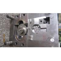 Quality Custom OEM Single Cavity And Hot Runner Plastic Injection Moulds for Bottom for sale