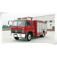 Dongfeng 153 5500L water tank fire truck