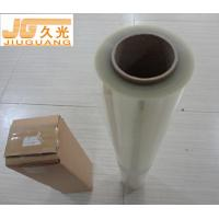 Quality Clear plate making film for sale