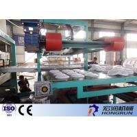 Quality Plastic Containers Making Machine , Disposable Dish Making Machine HR-750 for sale