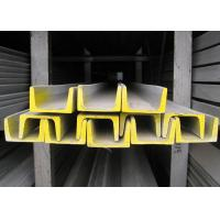 Buy cheap High Strength 316L / 430 Stainless Steel Channel With Super Mirror Finish from wholesalers