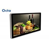 Buy cheap Android Digital LCD Display With Touch Screen With Network For Restaurant Menu from wholesalers