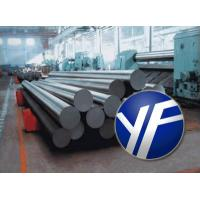 Buy cheap tool steel hardness h10\h13\h21\h11 from wholesalers